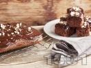 Рецепта Шоколадов кекс с глазура и бадеми